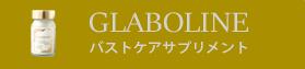 アイリーン式育乳マッサージ,関あきこ,東京,育乳,美バストに変わりたい